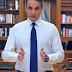 Τα νέα μέτρα   που ανακοίνωσε ο πρωθυπουργόςΑπό την Τρίτη σε ισχύ  [βίντεο]