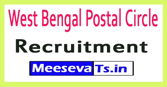 West Bengal Postal Circle Recruitment