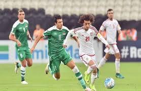 إنتهى اللقاء بالتعادل الإيجابي بين الإمارات والعراق بهدفين لكل فريق