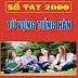 Sổ tay 2000 Từ Vựng Tiếng Hàn PDF