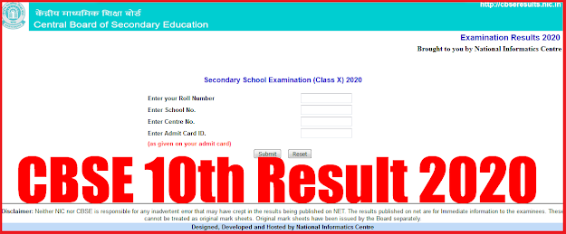 CBSC Result 10th Class 2020 || Direct Result Link || How to Check Online || @cbseresults.nic.in