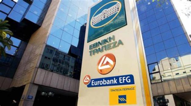Τράπεζες στην Ελλάδα