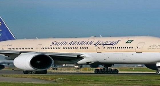 تقديم الخطوط الجوية السعودية