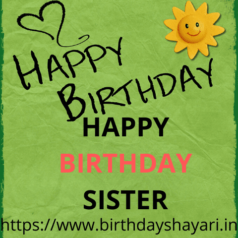 Happy Birthday Shayari For Sister In Hindi Birthday Sms For Sister In Hindi 140 Happy Birthday Hindi Status