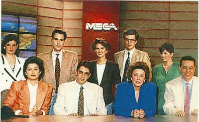 #Mega_telos 3