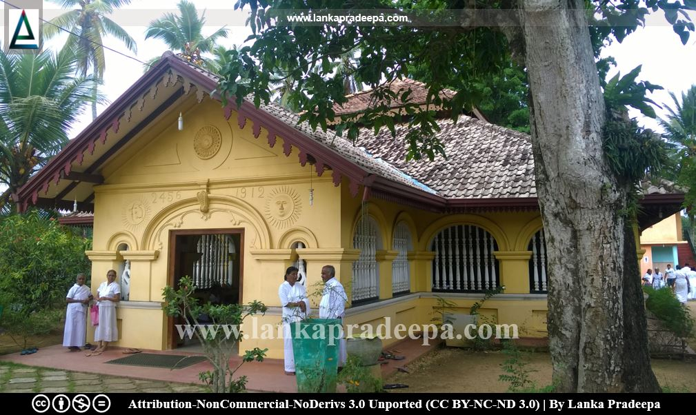 Dedigama Raja Maha Viharaya