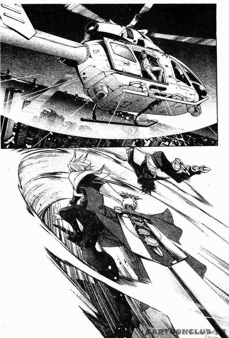 Air Gear - หน้า 10