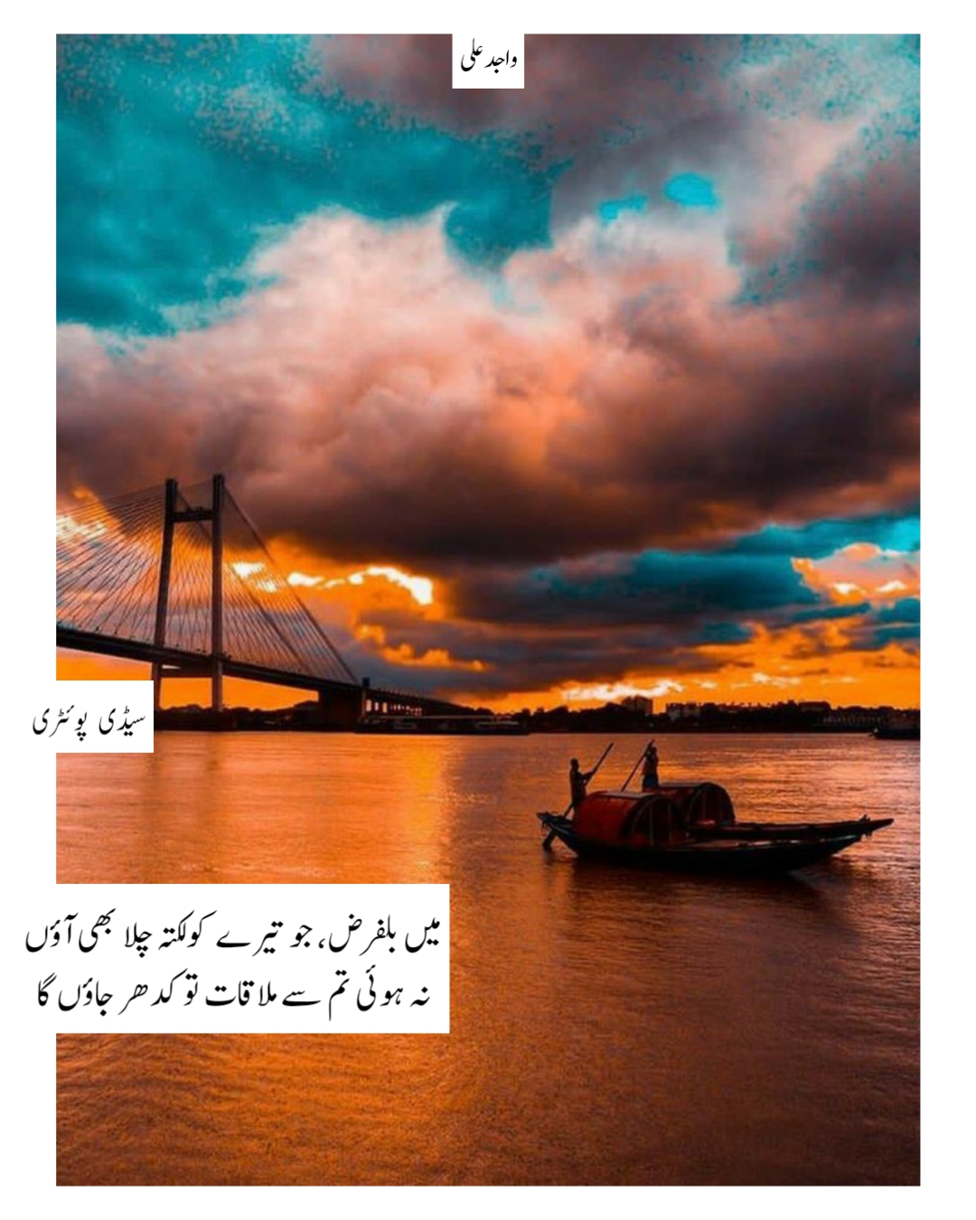 Sad Love Shayari For Boys 2021