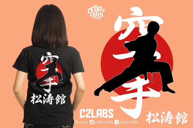 Kaos Inkado - Kaos Karate - Contoh Desain Kaos Sablon Rubber Plastisol