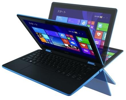 [Análisis] Acer Aspire R 11 R3-131T-C9QV, la flexibilidad es su mayor fortaleza