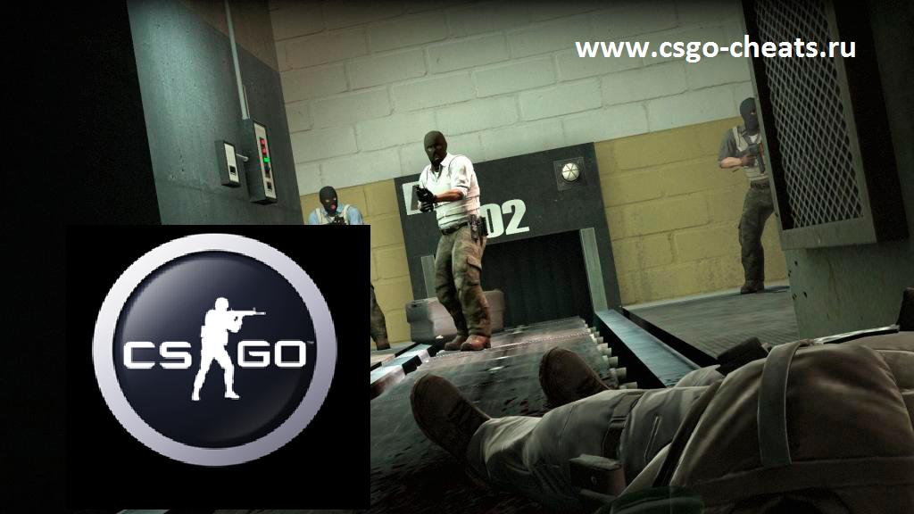 Скачать рабочий aim для CS:GO