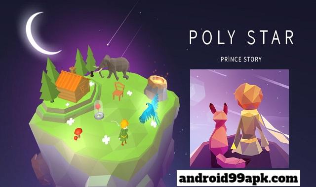 لعبة Poly Star : Prince story v1.6 مهكرة (بحجم 55 MB) للأندرويد