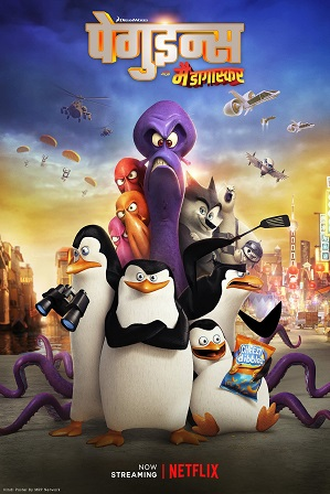 Penguins of Madagascar (2014) 300MB Full Hindi Dual Audio Movie Download 480p Bluray