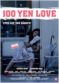 100 Yen Love 2014 Japanese 480p BluRay 450MB With Subtitle