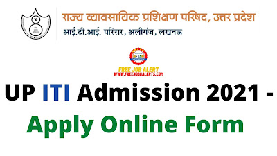 UP ITI Admission 2021 - Apply Online Form