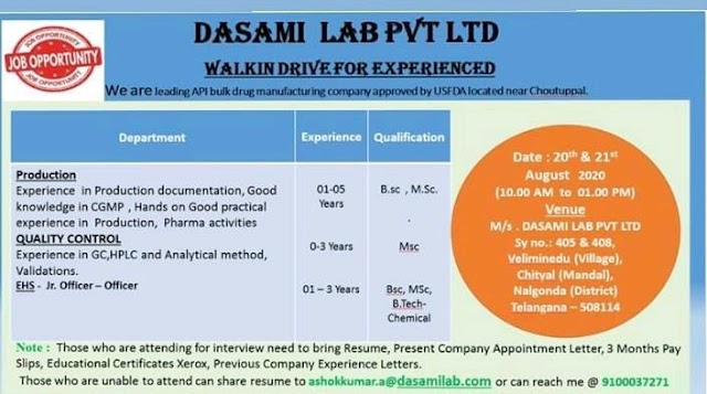 Dasami Labs | Walk-in interview for Production & Quality control on 20&21 Aug 2020