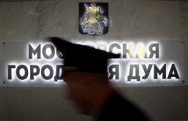 Три отличия независимых кандидатов в Мосгордуму от зависимых