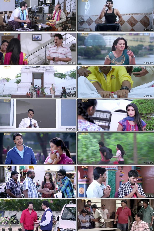 Screen Shot Of Tollywood Movie Garam Masala 2 2019 Full Movie In Hindi Dubbed Free download 720P HD