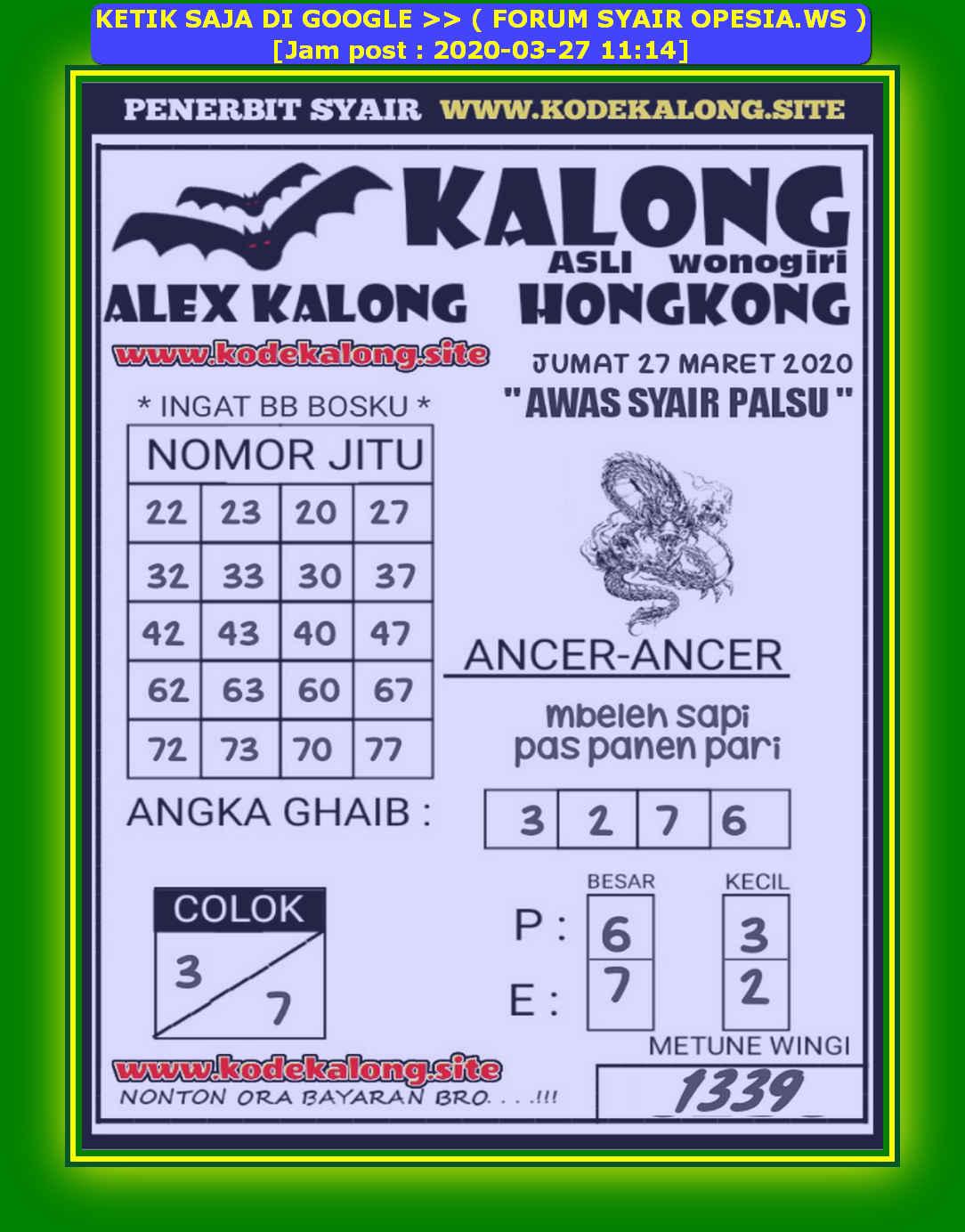 Kode syair Hongkong Jumat 27 Maret 2020 109