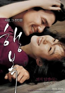 Happiness 2007 Korean 480p BluRay 400MB With Bangla Subtitle