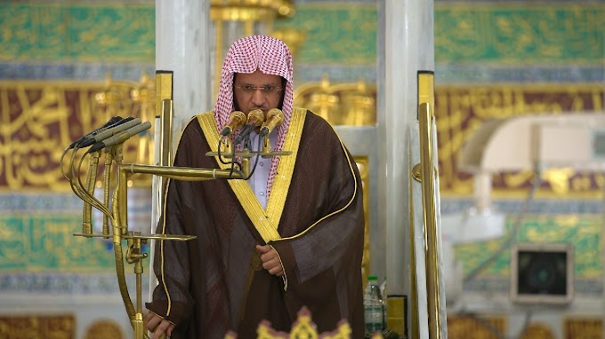 Summary of Friday Sermon from the Prophet's Mosque (14 May 2021)
