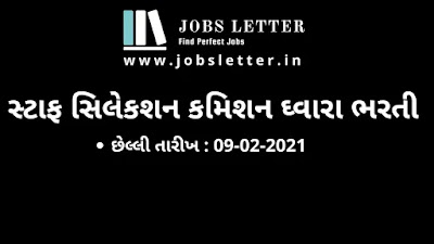 Staff Selection Commission Recruitment of Multi Tasking Staff 2021 , ssc Post 2021 , Ssc Jobs , Government jobs , india jobs, government jobs , jobs