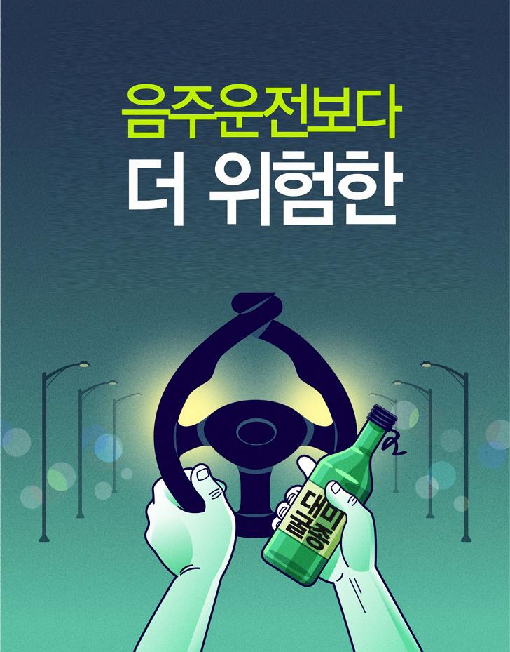 한국인 마루타 : 주한미군 세균전 계획 실체