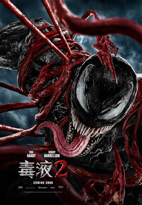 Venom Let There Be Carnage Movie Poster 2