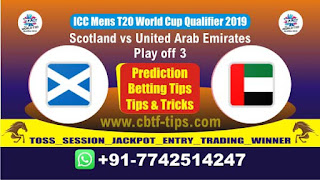 Who will win Today, ICC Men's WC T20 Qualifier 2019, Play off Match UAE vs SCO