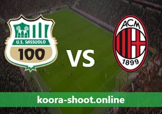بث مباشر مباراة ميلان وساسولو اليوم بتاريخ 21/04/2021 الدوري الايطالي