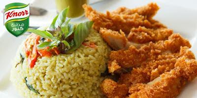 صدور دجاج بانيه مع أرز بالخلطة
