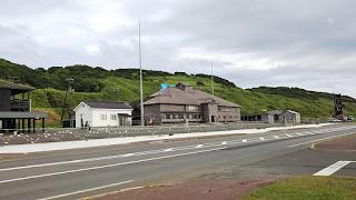 道の駅「おびら鰊番屋」旧花田家番屋