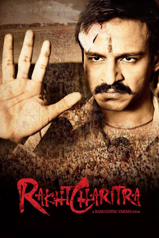 Rakht Charitra 2010