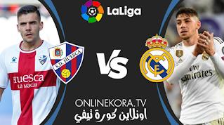مشاهدة مباراة ريال مدريد و هويسكا بث مباشر اليوم 31-10-2020 في الدوري الإسباني الدرجة الأولى