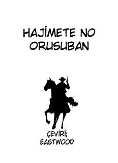 Hajimete no Orusuban [1/1]