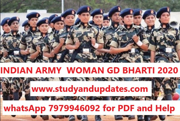 INDIAN ARMY  WOMAN GD(SOLDIER GENERAL DUTY) BHARTI 2020 RECRUITMENT NOTIFICATION