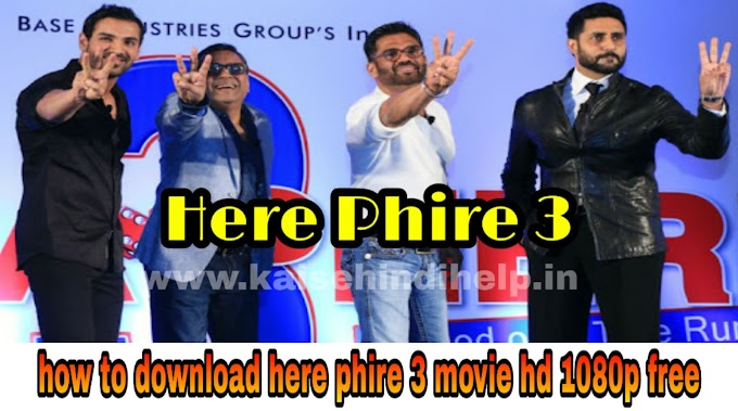 How To Download Here Phire 3 Movie HD1080p FREE | (2020) Here Phire 3 Movie