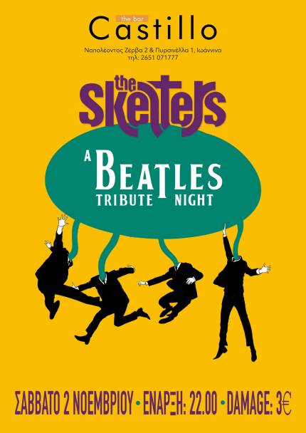 THE SKELTERS: Σάββατο 2 Νοεμβρίου, Beatles Tribute @ Castillo bar