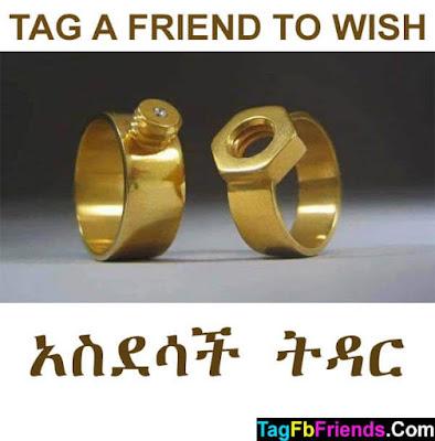 Happy marriage in Amharic language