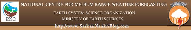 NCMRWF Naukri Vacancy