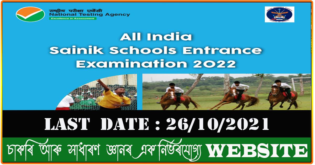 Sainik Schools Admission 2022  - Apply Online through NTA