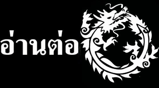 http://pirateonepiece.blogspot.com/2014/05/one-piece-sabo.html