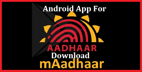 UIDAI Introduce mAadhaar Mobile Android App to Carry your Aadhaar on Mobile mAadhar is most convinent way to have your Aadhaar Card deatils along with you anywhere in India at anytime. According to UIDAI Mobile Android App mAadhaar helps Aadhaar holders can download from Google Play Store using official Link from the Authorities. Unique Identification Authority of India it helps holders to carry soft copy of their Aadhaar to anywhere anytime throught the India on Android App. mAadhaar Mobile Android App is official Application developed by the UIDAI uidai-maadhaar-mobile-android-app-download-google-play-store