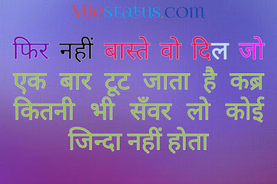 hindi quotes gulzar