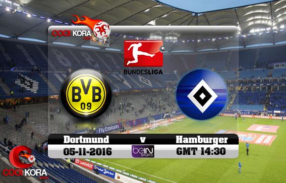 مشاهدة مباراة هامبورج وبروسيا دورتموند اليوم 5-11-2016 في الدوري الألماني