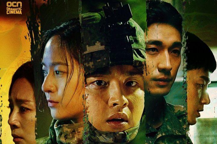 Download Drama Korea Search Batch Sub Indo