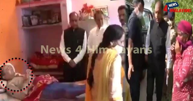 महिला के आंसू ने रोका CM का काफिला: नहीं देख सके मरीज के पत्नी का दर्द, घर पहुंच किया समाधान