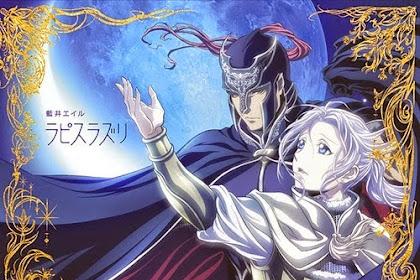 [Lirik+Terjemahan] Aoi Eir - Lapis Lazuli