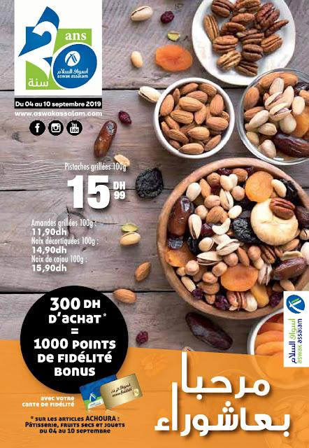 catalogue aswak assalam achoura septembre 2019