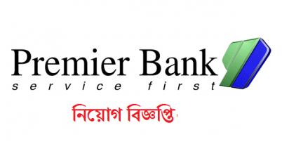 Premier-Bank-Job